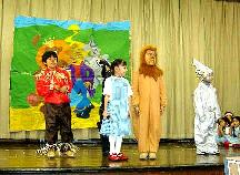 El Mago de Oz!  Spanish-English Play for Kids!